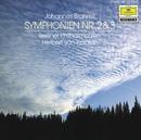 Brahms: Symphonies Nos. 2 & 3/Berliner Philharmoniker, Herbert von Karajan