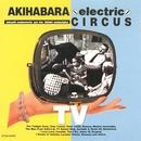 TV/アキハバラ・エレクトリック・サーカス