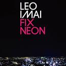 Fix Neon/LEO今井