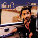 Kenza/Khaled