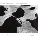 カラインドルー:トロヤノ オンナ/シノ/Eleni Karaindrou Ensemble