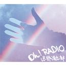 Oh!RADIO/忌野清志郎