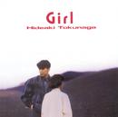 Girl/徳永英明