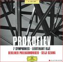 プロコフィエフ:交響曲全集/Berliner Philharmoniker, Seiji Ozawa