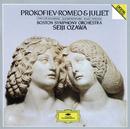 プロコフィエフ:ロメオとジュリエット/Boston Symphony Orchestra, Seiji Ozawa