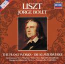 ラ・カンパネラ/リスト:ピアノ曲集 VOL.1/Jorge Bolet