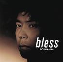 bless/徳永英明