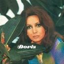 Doris Monteiro/Doris Monteiro