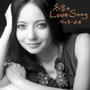 冬空のLove Song/ベッキー♪♯