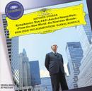 "Dvorák: Symphony Nos.8 & 9 ""From The New World""/Berliner Philharmoniker, Rafael Kubelik"