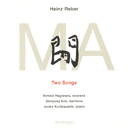 レーバー /TWO SONGS/Kimiko Hagiwara, Dohyung Kim, Junko Kuribayashi