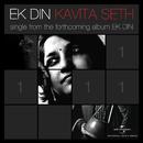 Ek Din (single from the forthcoming album EK DIN)/Kavita Sheth