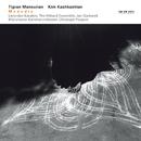 マンスーリアン:ヴィオラCON/カシュ/Kim Kashkashian, Leonidas Kavakos, Jan Garbarek, The Hilliard Ensemble, Münchener Kammerorchester, Christoph Poppen