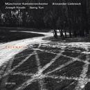 ミュンヘンシツナイカン/ハイドン&ユン/Münchener Kammerorchester, Alexander Liebreich