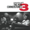 THE HITS~CORNERSTONES 3~/佐藤竹善