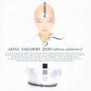 ZERO album~歌姫2~/中森明菜
