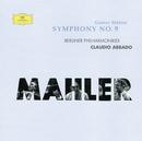 マーラー:交響曲第9番/Berliner Philharmoniker, Claudio Abbado