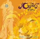 ライオン/10-FEET