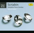 スクリャービン:ピアノ・ソナタゼン/Roberto Szidon
