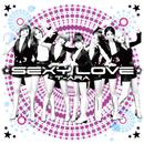 Sexy Love (Japanese ver.)/T-ARA
