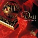 DALI/ALI PROJECT