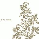 水写/ACIDMAN