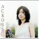 ACROSS/amin