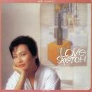 LOVE SKETCH/アンリ菅野