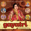 Gayatri By Anuradha Paudwal/Anuradha Paudwal