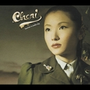 Tomorrow is another day/Cheri
