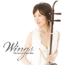 Wings ~ The Best Of Chen Min/チェン・ミン