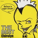 THE BEST/CHIROLYN