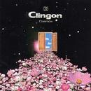 Cosmos/Clingon