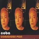 CONSCIOUS POSI/coba