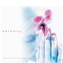 Sound Therapy: Serenity/David Lyndon Huff