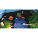 ナイト・クルージング/Fishmans
