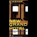 ニューグランドホテル/矢沢永吉