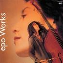EPO Works/EPO