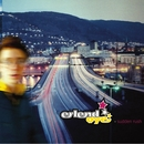 Sudden Rush/Erlend Oye