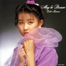 May be Dream/田村英里子