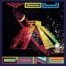 You/Gong