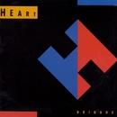 Brigade/HEART