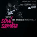 Bossa Nova Soul Samba (Rudy Van Gelder Edition)/Ike Quebec
