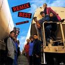 REMIX BEST/インペリアルJB'S