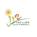 J12 小女子十二楽坊 デジタル・デビュー・アルバム 5ソングス/小女子十二楽坊