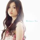 Without You/Jyongri