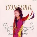 CONCORD(コンコード)/久野かおり