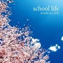 school life/Kame & L.N.K