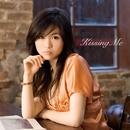 Kissing Me/JYONGRI