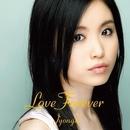 Love Forever/Jyongri